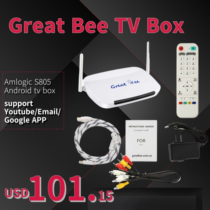 Great Bee 2021 the best Great bee arabic tv box,free forever Arabic box for IPTV box