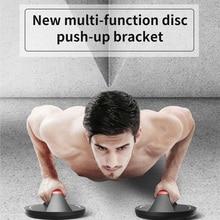 Push-up Wide Handle Rotating Circular Bracket Comfortable Grip Muscle training fitness accessories Rustproof Push Up Bars