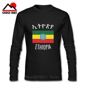 2019 HAILE SELASSIE PORTRAIT I Youth T-SHIRT Lion of Judah Ethiopia Rastafari Irie Jamaika Flag Map Long Sleeves