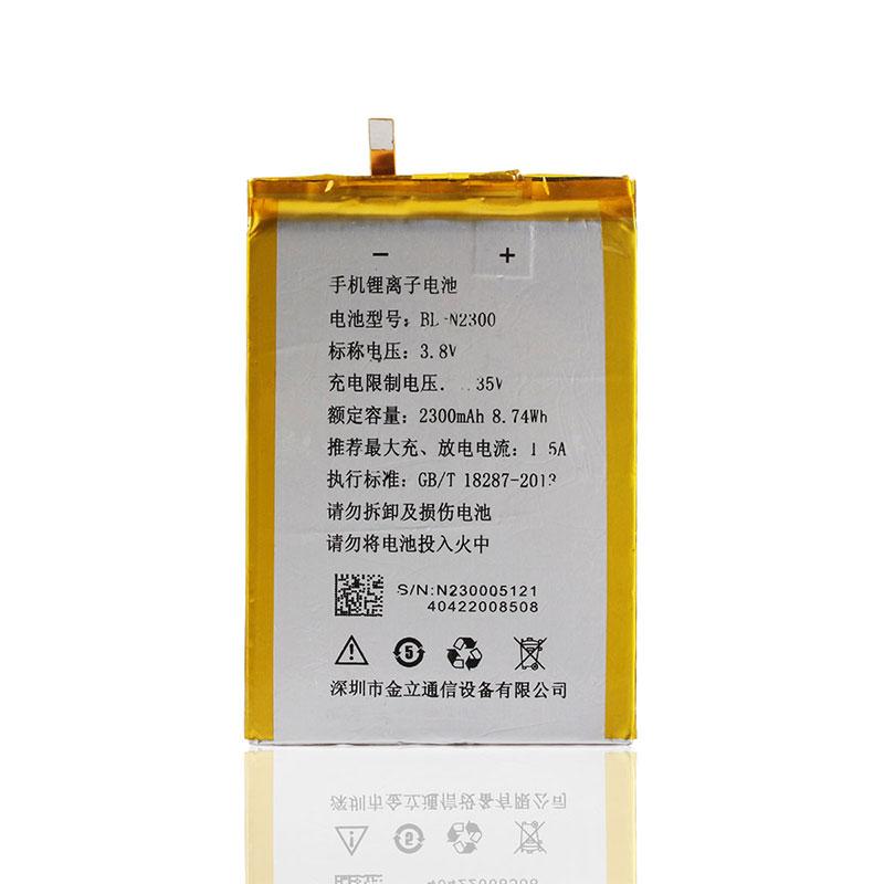 BL-N2300 Battery 2300mAh Original Mobile Phone Replacement Accessory Accumulators In stock For Gione