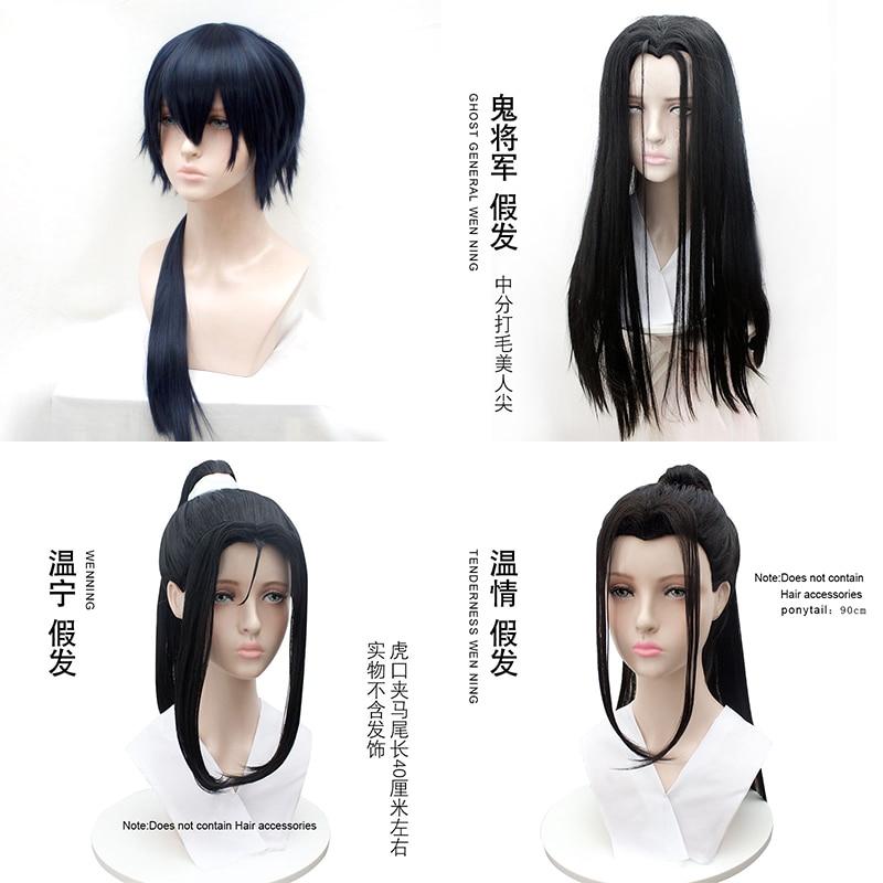 WEILAI Zhu Ge Qing Cosplay wig Dark blue Fine horsetail Reverse warping High temperature fiber