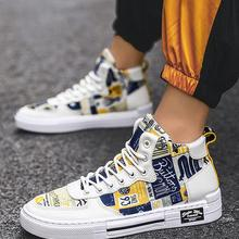 2021 Brand New Men Shoes Street Trend Hiphop Print Casual Sport Flat Shoes Men Cool High Top Sneaker