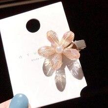 Coréen doux perle pince à cheveux Simple canard bouche pince cristal fleur bord pince Web célébrité Mini pince à cheveux femme accessoire de cheveux