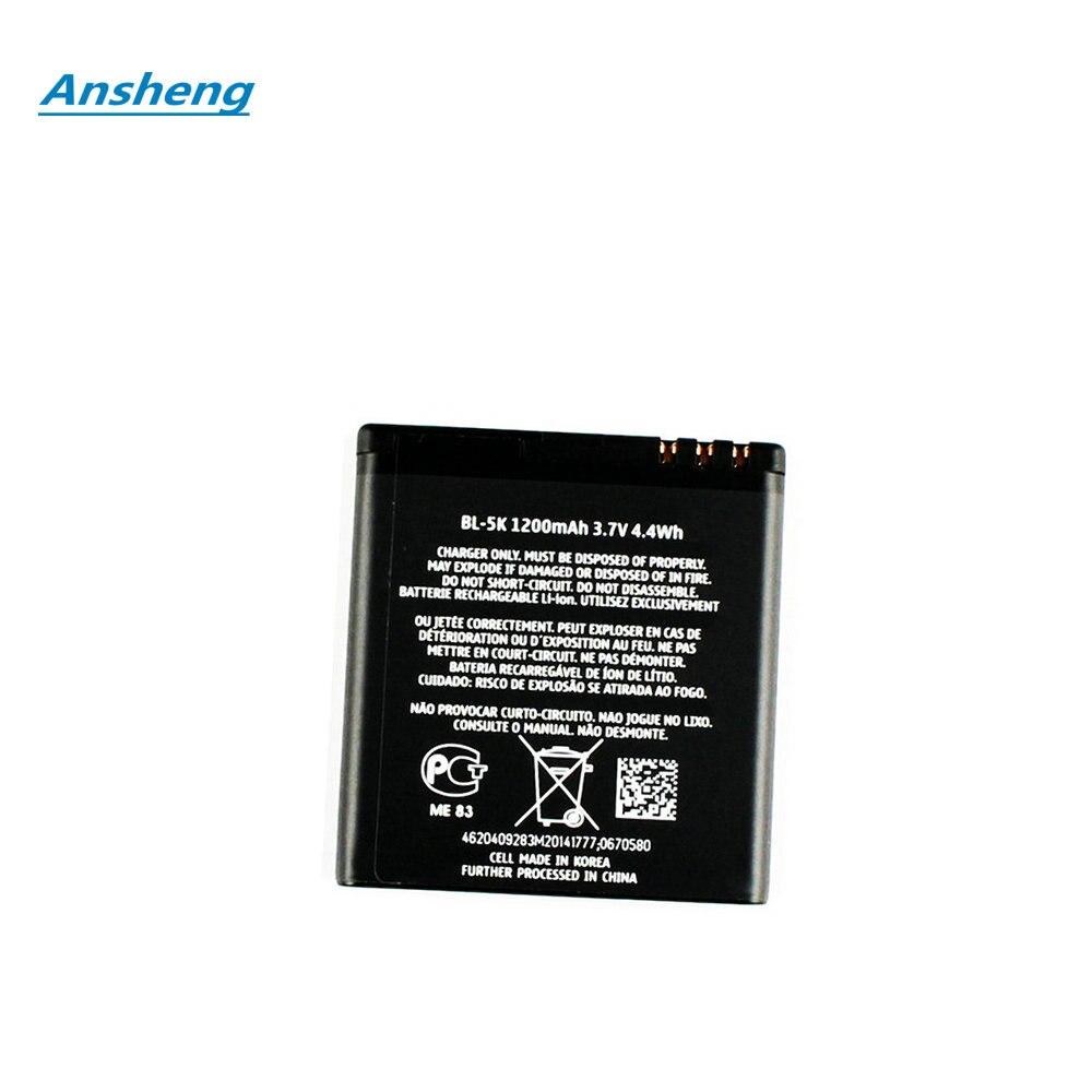 Alta Qualidade 1200mAh bateria Para Nokia N85 BL-5K N86 N87 8MP 701X7X7 00 C7 C7-00S Oro T7 BL5K X7-00 2610S Do Telefone Móvel