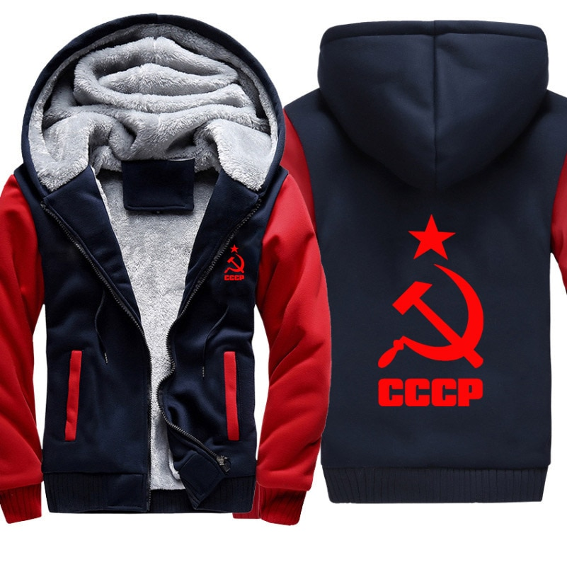 Sudaderas con capucha para hombre con estampado único CCCP ruso USSR Unión Soviética, chaqueta de lana gruesa y cálida de invierno con cremallera, sudadera para hombre, chándales