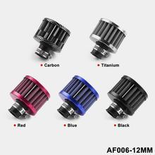 Universale 12mm olio per auto presa d'aria fredda manovella Turbo sfiato filtro sfiato modifica auto filtro aria accessori auto TXTB1