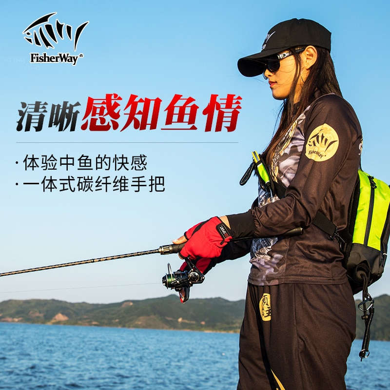 2.1/2.4m Fishing Rod Straight Handle Carbon Sea Fishing Rod Bitonality Ultralight Hard Vara Feeder De Pesca Fishing Accessories enlarge