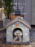 kennel house type winter warm small dog teddy cat nest four seasons universal can be demolished dog house bed pet supplies