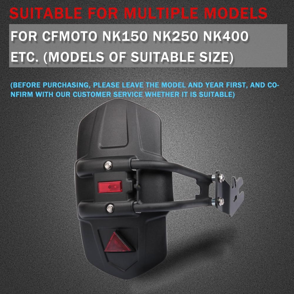 Для CFMOTO NK150 NK-150 NK250 NK-250 NK400 NK-400 заднее крыло мотоцикла брызговик защита от брызг