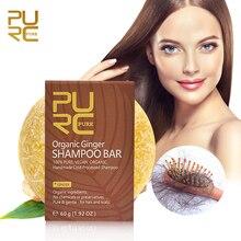 PURC organik el yapımı soğuk işlenmiş zencefil şampuanı Bar saç dökülmesi şampuan ve doğal hiçbir kimyasal Vegan
