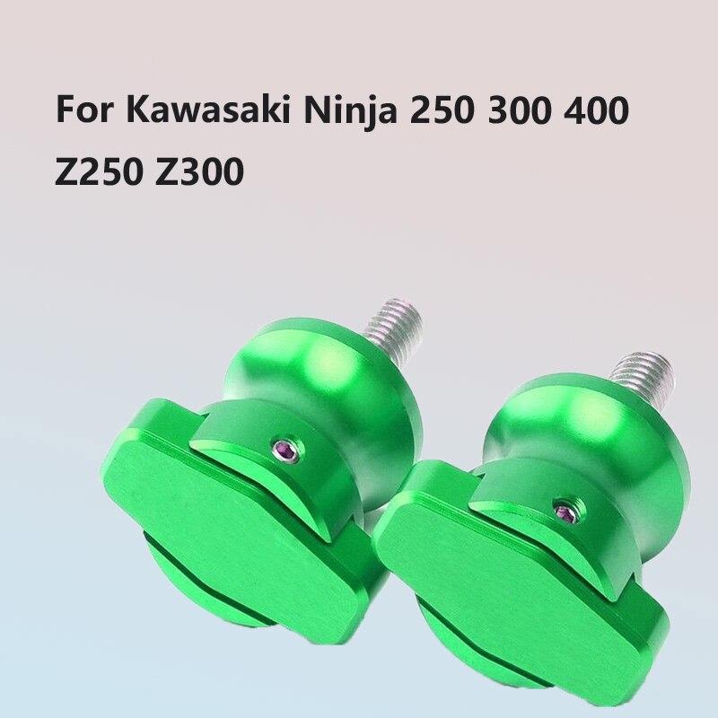 For Kawasaki Ninja Modification Screw for Motorbike Parking Lift Ninja250 300 400 Z250 Z300 New Car Starting Screw