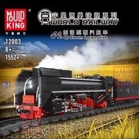 mould king 12003 bricks blocks locomotive building moc rc passenger train battery track cargo toy electric toys for children