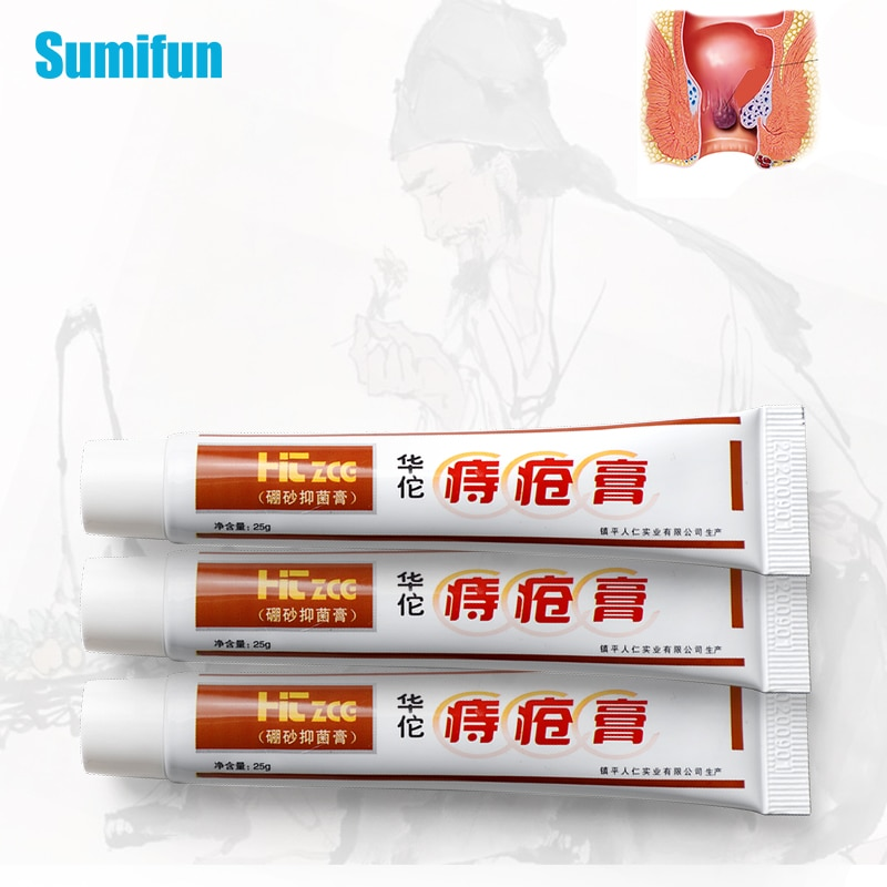 1/3/5Pcs Hemorrhoids Treatment Cream Mixed External & Internal Anal Fissure Pain Relief Chinese Herb
