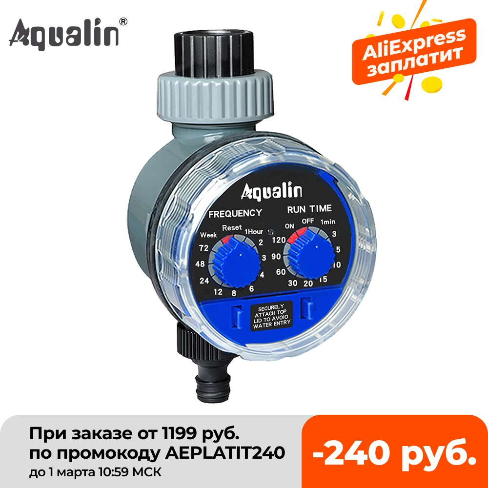 Garden Water Timer Ball Valve Automatic Electronic Watering Timer Home Garden Irrigation Timer Contr