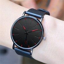 Men's Watches Simple Dial Quartz Wristwatches Men's Mesh Strap Ultra-thin Quartz Watch Business Watc
