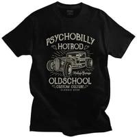 vintage antique car tshirt for men short sleeved streetwear t shirt funny old school psychobilly hot rod t shirt 100 cotton tee