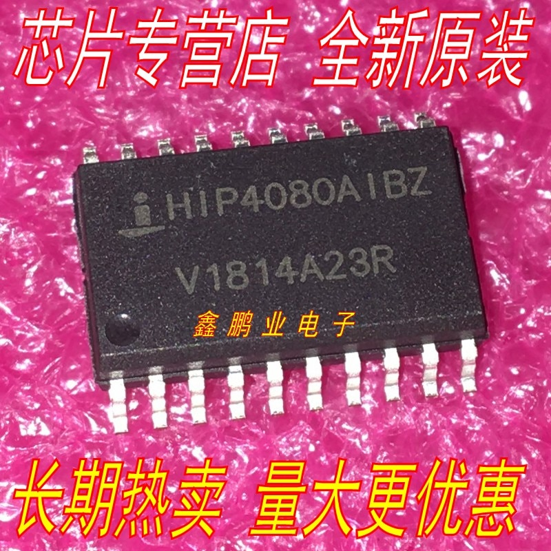 5 piezas HIP4080AIBZ HIP4080 SOP-20