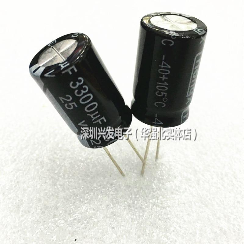 5PCS/LOT  25V3300UF  16X25MM 16X30MM    DIP  Electro Electrolytic capacitor new