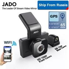 JADO D330 caméra DVR pour voiture   dashcam WIFI vitesse N coordonnées GPS 1080P HD Vision nocturne, caméra de tableau de bord, moniteur de stationnement 24H