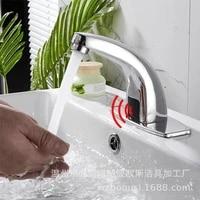sensor kitchen faucets automatic single kitchen faucets copper cold and hot spiral torneiras de cozinha household goods ez50cf
