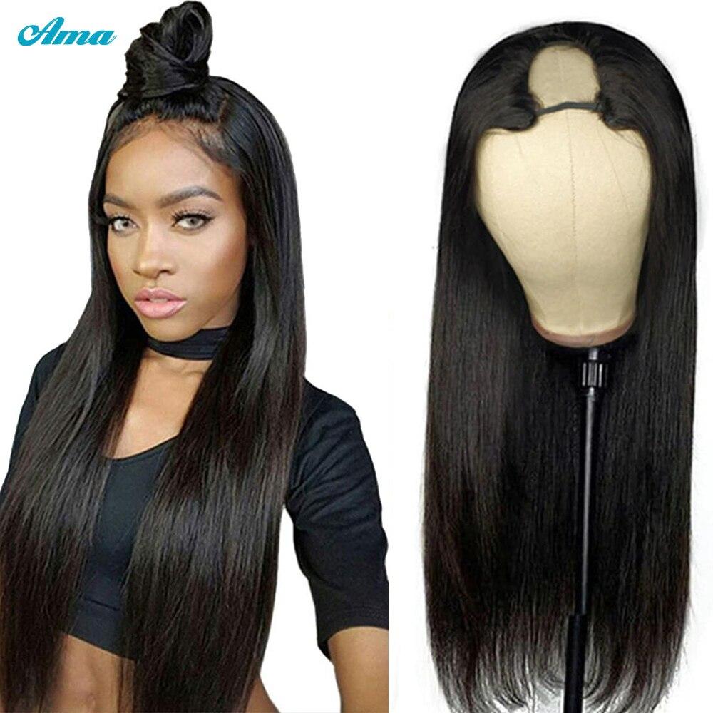U Part Wigs Brazilian Straight Wig Full Machine Made U Shaped Wig 180% Density Remy Glueless Human Hair Wigs For Black Women