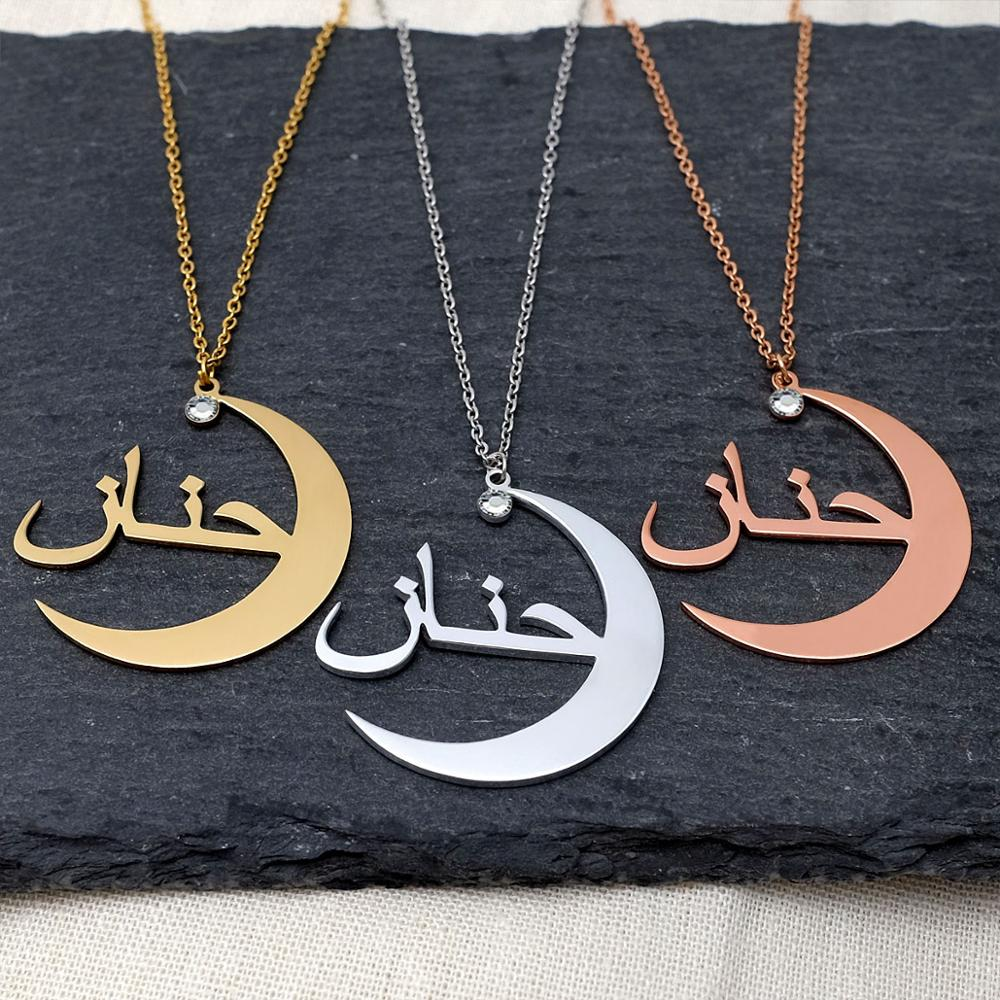 Personalized Arabic Name Necklace, Arabic Necklace, Personalized Arabic Necklace, Custom Name Arabic Jewelry, Gift for Her недорого