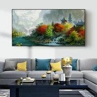 Nordique paysage peinture a lhuile feuille derable aquarelle art toile peinture salon couloir bureau decoration murale