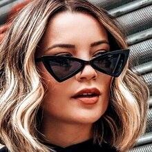 Small Triangle Cat Eye Sunglasses Women Fashion Vintage Cat Eyeglasses Female 2020 Stylish Sun Glass