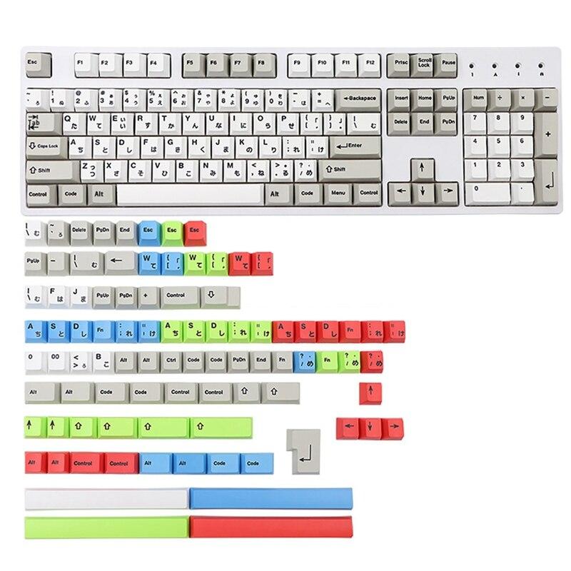 PBT Keycap 194-مفتاح لوحة المفاتيح الميكانيكية عالية التسامي Keycap 6.25U 7U شريط الفضاء مجموعة كبيرة Keycap