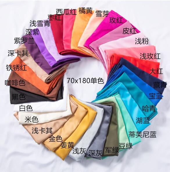 UG  long silk scarf, Japanese Mori girl, wild literary and art, long silk scarf, women