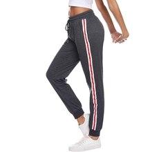 Oeak Women Side Striped Sweatpants Women Casual Harem Pants Loose Elastic Trousers Women Black Sport