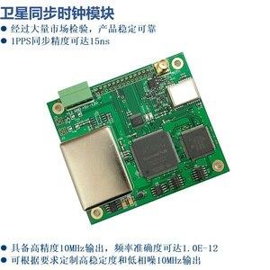 Satellite Synchronous Clock Module IRIG-B B Code High-precision Time Service GPS Tame Clock NTP Module