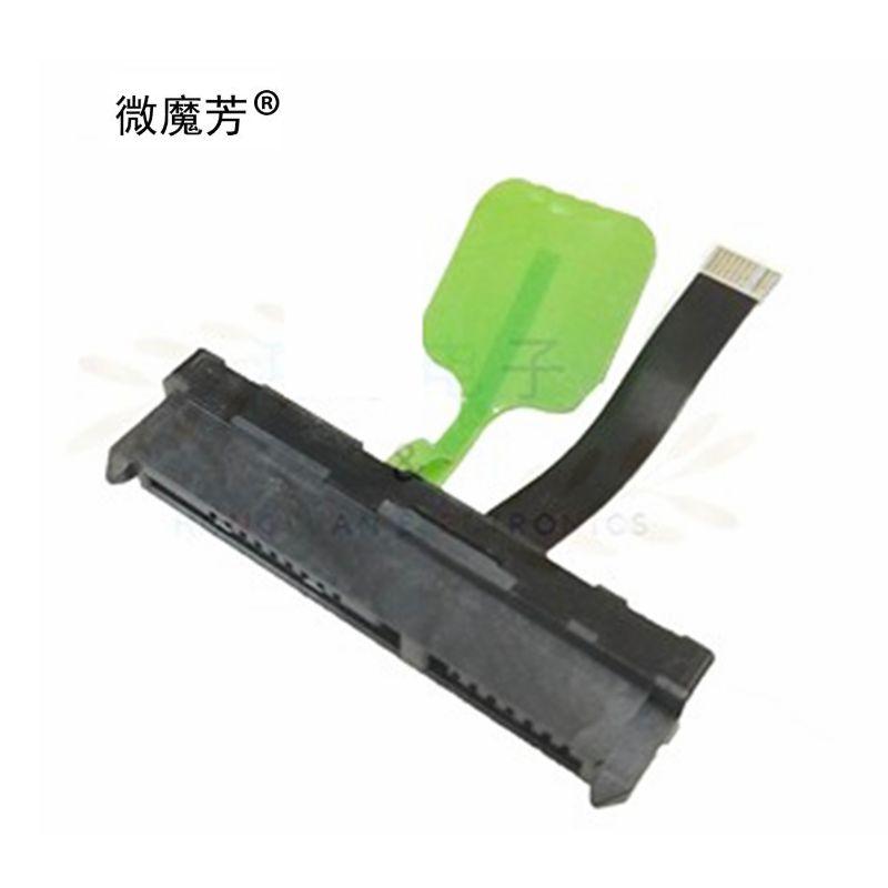 Nuevo disco duro cable para HP ProDesk 600 400 G2 800 G2...