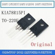 5PCS~20PCS KIA78 R15PI  KIA78R15 KIA78R15PI TO-220F-4 New original