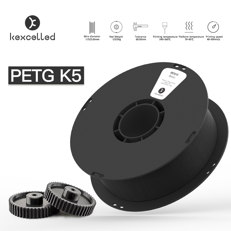 3D طابعة خيوط PETG 1.75/2.85 مللي متر 3D الطباعة المواد 1 كجم/2.2lbs لاصق شرائط البلاستيك الحرير Kexcelled الاستهلاكية
