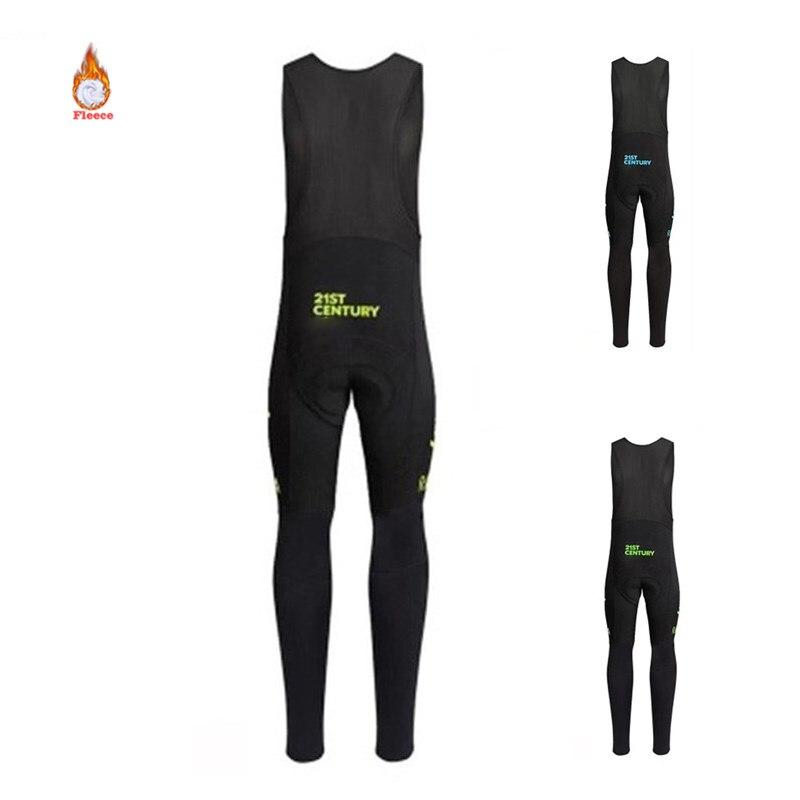 Pantalones reflectantes Unisex para hombre, medias de alta calidad para Ciclismo de...