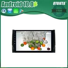 OTOJETA Android 10 2.5D écran lecteur autoradio pour Skoda KODIAQ 2017 Headunit multimédia auto stéréo GPS Navi magnétophone