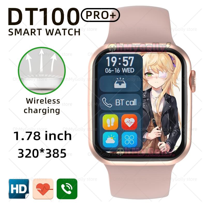 DT100 Pro ساعة ذكية للرجال مزودة بخاصية البلوتوث Call 1.75 '' لاسلكية شحن الجمارك الطلب النساء Smartwatch pk iwo 13 M16 M26 X22 pro plus max