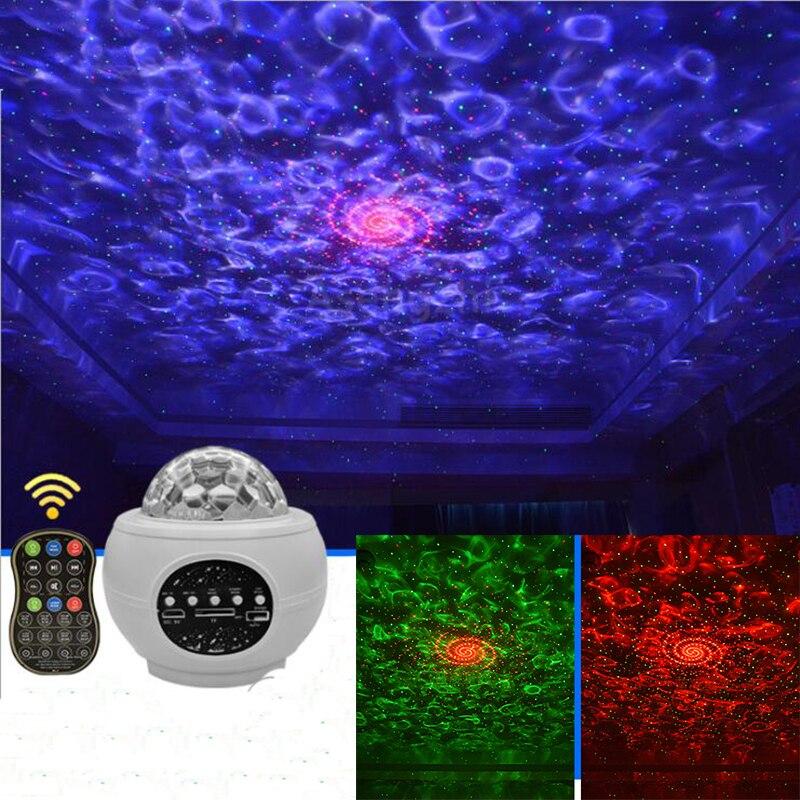 Романтика Небо Звезда Эффект Сцена Свет Bluetooth Galaxy Проектор Лампа DJ Дискотека Вечеринка Свет на Рождество Новый Год День Рождения Подарок