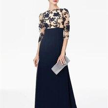 Sheath / Column Mother of the Bride Dress Color Block Beautiful Back Bateau Neck Chiffon Floral Lace