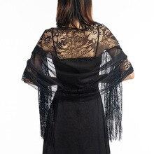Écharpe en dentelle noire pour femme 200x63cm   Écharpe et châlets longs en Tulle à franges, écharpe élégante pour soirée de mariage