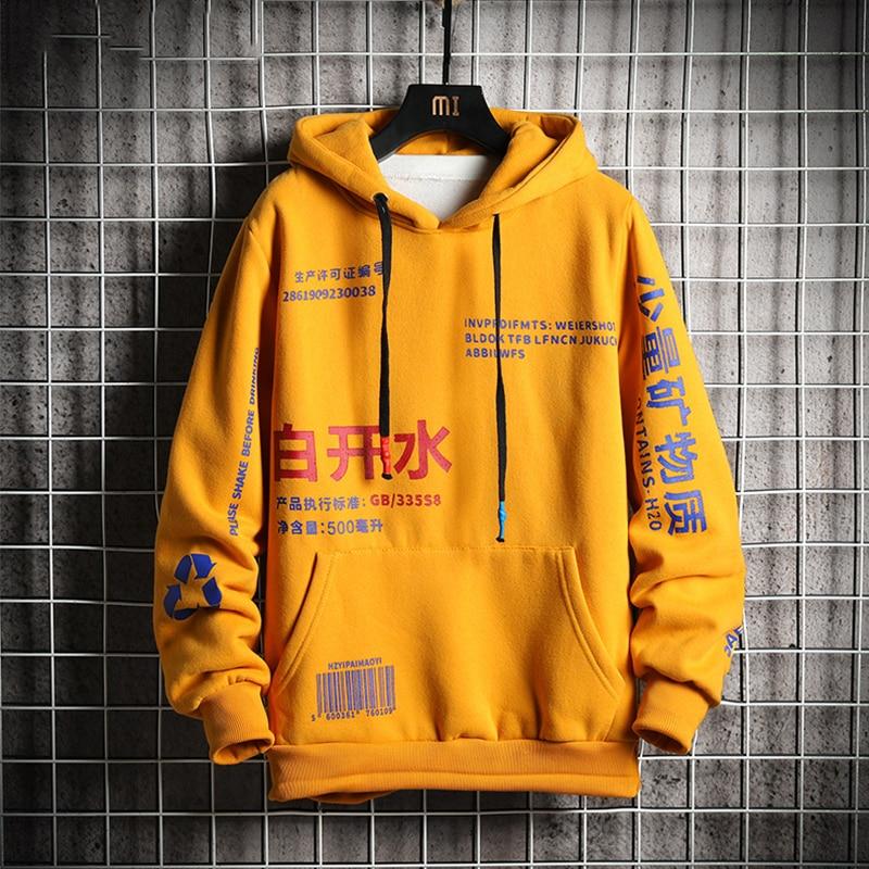 URSPORTTECH hombres sudaderas con capucha polar moda Harajuku japonés Streetwear Hip Hop sudadera hombres mujeres amarillo Sudadera con capucha Sudaderas Hombre