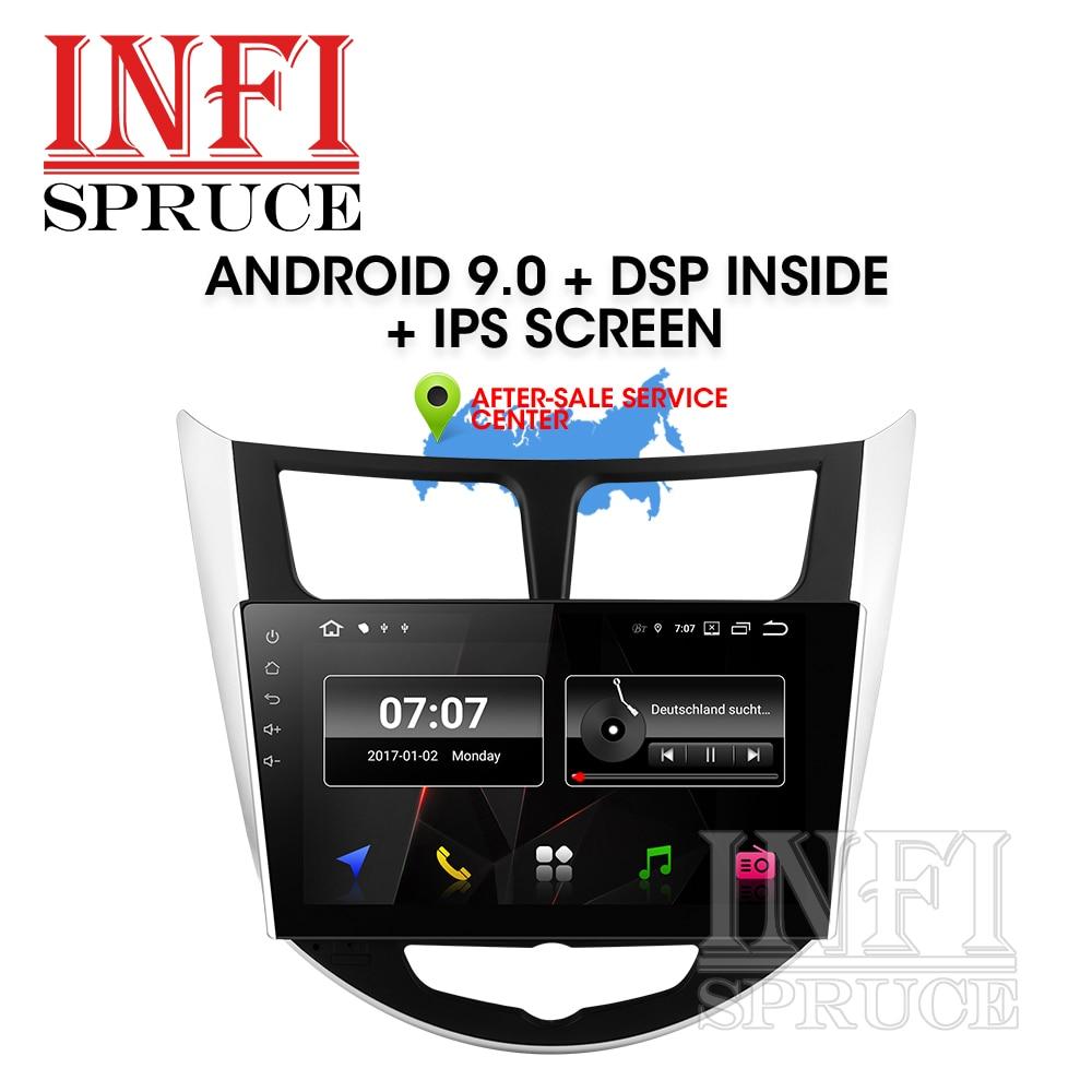 Infispruce android 9,0 автомобильный dvd для Hyundai Solaris 1 2010-2016 Verna Accent автомобильный головное устройство радио плеер навигация gps магнитола авто магнитола андроид радио хендай солярис