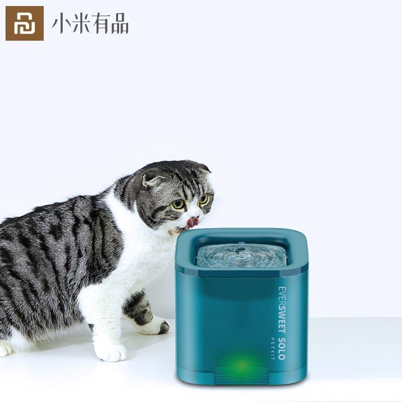 Petkit-نافورة مياه أوتوماتيكية للقطط 1.8 لتر ، وحدة تغذية مياه للحيوانات الأليفة ، موزع شرب بدون حث ، يوبين