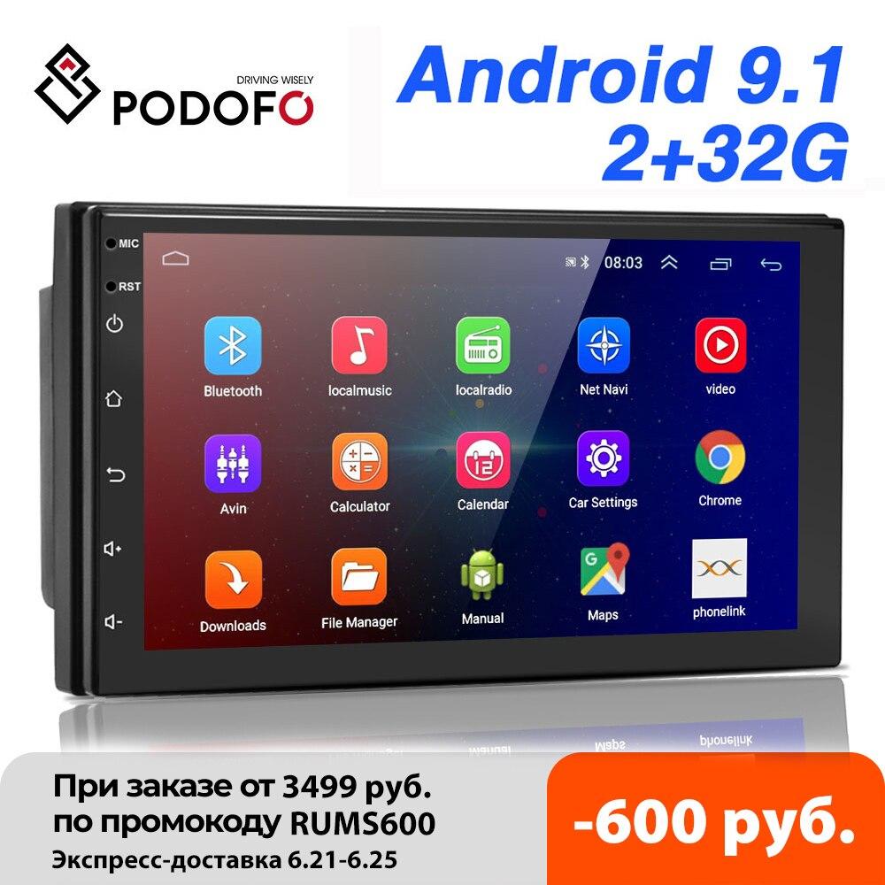 Podofo 2 Din Android автомобильный Радио GPS Bluetooth аудио стерео WI FI USB FM 2Din авто радио для VW Nissan Hyundai toyota CR V KIA|Автомагнитолы|   | АлиЭкспресс