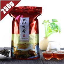 Chinesische Tee 2020 Yingde Tee Rot Yinghong No.9 Schwarz Tee 250g