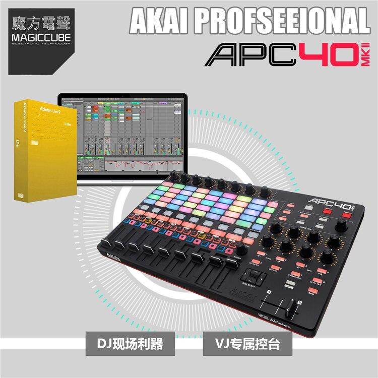 APC40MK2-alfombrilla de Golf de segunda generación, teclado MIDI, controlador VJ, DJ