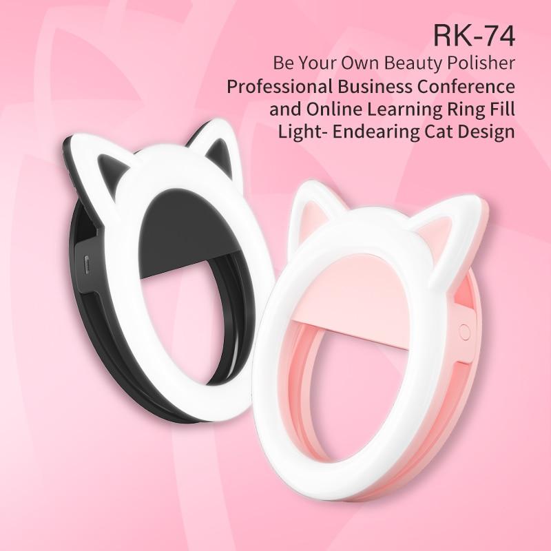 Новый кошачьими ушками дизайн кольцо светильник светодиодный высокого светильник заполнить светильник Красота Профессиональный Бизнес к...