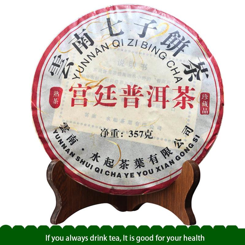 2005 años Material Yun nan-pu Er té 357g Puer té Cha