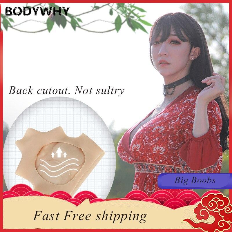 واقعية سيليكون الثدي أشكال فستان متقاطع دعوى وهمية الثدي Mastectomy كروسدرسر شيميل الاصطناعي تأثيري اللاتكس ملابس داخلية